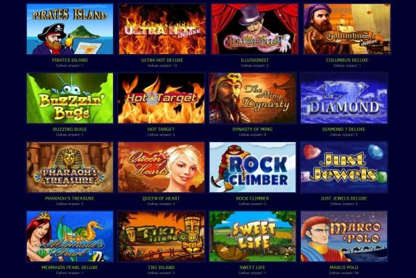 Азартные игры онлайн дома