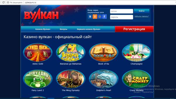 Играть в бесплатные игральные аппараты на сайте онлайн казино Сайберпанк