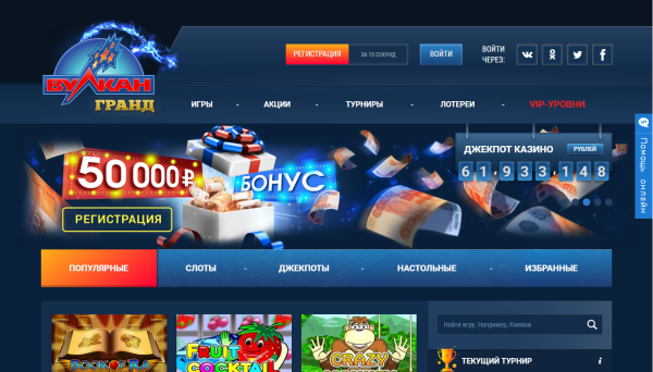 Клубы pokerstars старс desktop